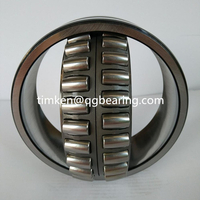 Spherical roller bearing 24020CC / W33 double row